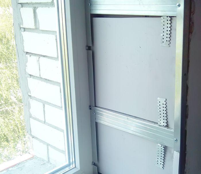 Slopes for windows