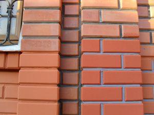 painting brick wall